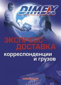 http://www.xn--80aaaas5cza4d.xn--p1ai/images/upload/a_1431cb5f.jpg